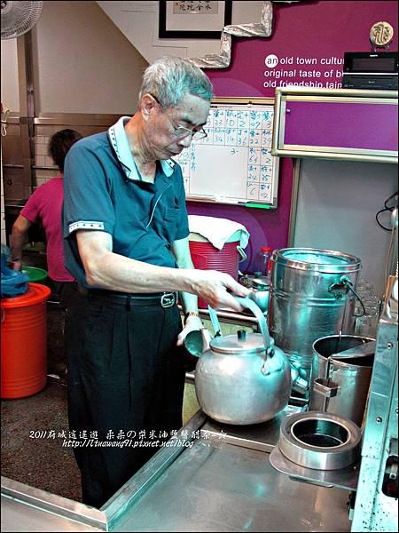 2011-0917-台南-雙全紅茶 (2).jpg