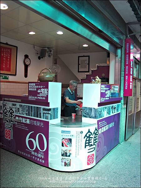 2011-0917-台南-雙全紅茶 (5).jpg