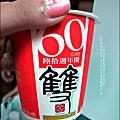 2011-0917-台南-雙全紅茶 (6).jpg