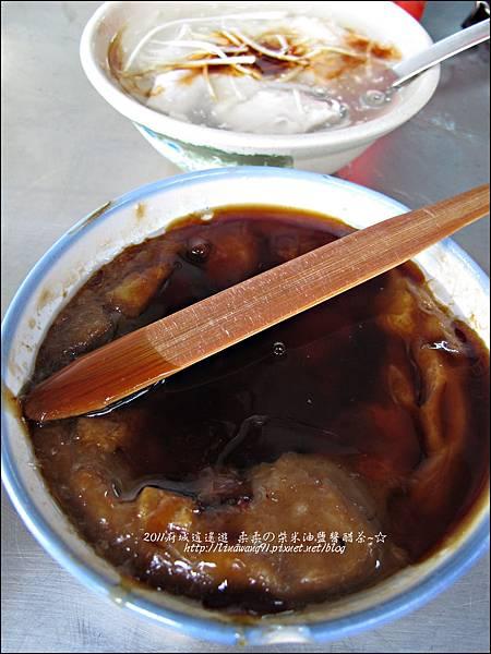 2011-0917-台南-富盛號碗粿.jpg