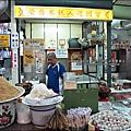 2011-0917-台南-榮盛米糕.jpg