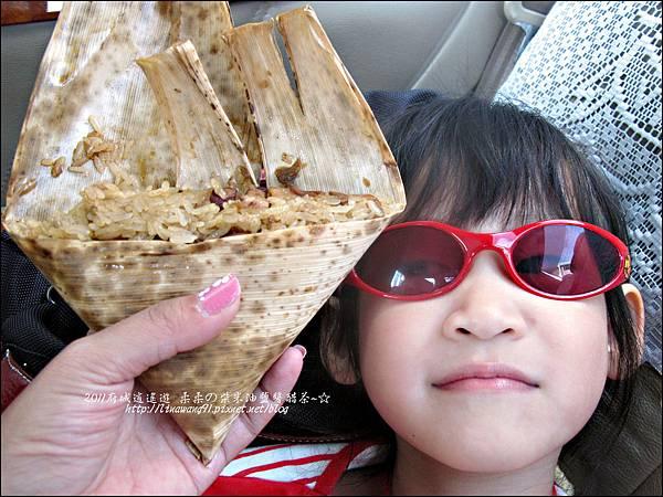 2011-0917-台南-榮盛米糕 (7).jpg