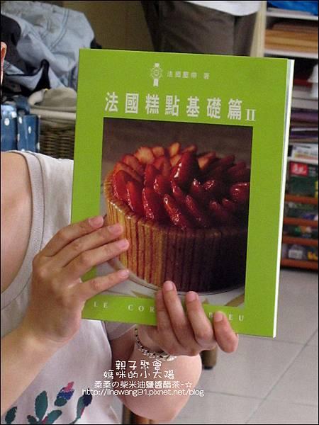 媽咪小太陽親子聚會-法國-馬卡龍-2011-0502 (4).jpg