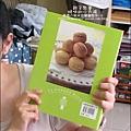 媽咪小太陽親子聚會-法國-馬卡龍-2011-0502 (5).jpg
