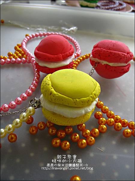 媽咪小太陽親子聚會-法國-馬卡龍-2011-0502 (19).jpg