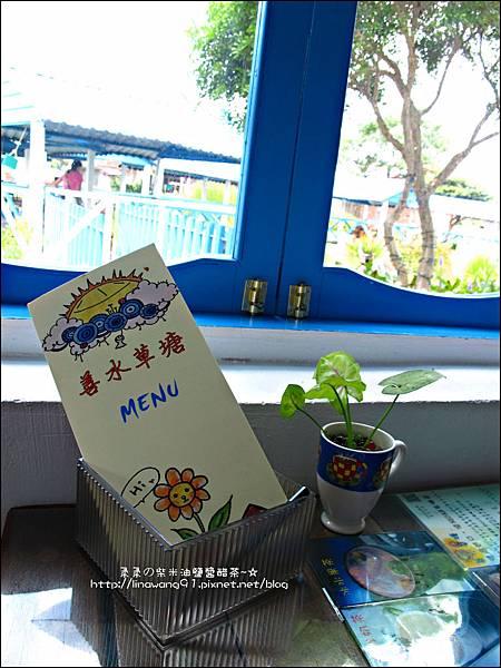 2011-0826-竹北-善水草塘-吃喝篇 (2).jpg