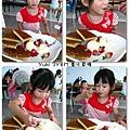 2011-0826-竹北-善水草塘-吃喝篇 (30).jpg