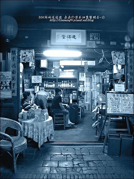 2011-0916-台南-連德堂煎餅 (5).jpg