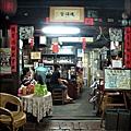 2011-0916-台南-連德堂煎餅 (6).jpg