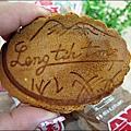 2011-0916-台南-連德堂煎餅 (11).jpg