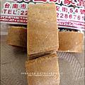 2011-0916-台南-連德堂煎餅 (13).jpg