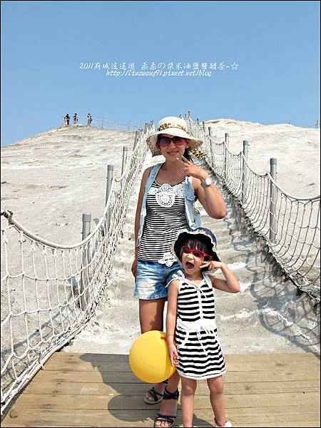 2011-0917-台南-七股鹽山 (4).jpg