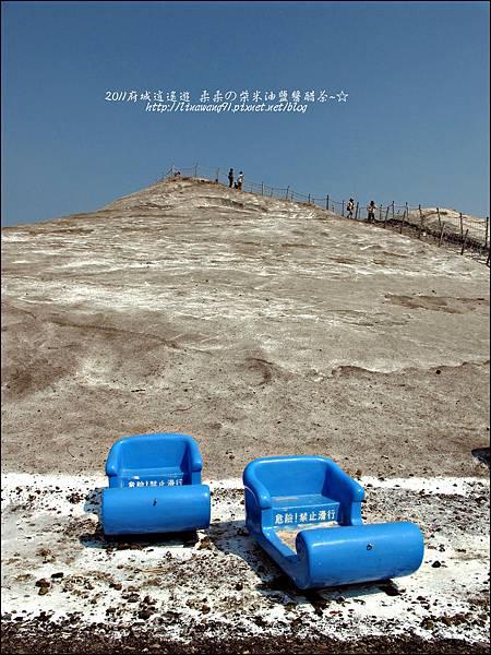 2011-0917-台南-七股鹽山 (7).jpg