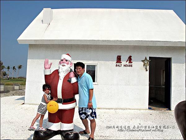2011-0917-台南-七股鹽山 (8).jpg