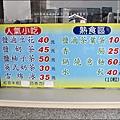2011-0917-台南-七股鹽山 (10).jpg