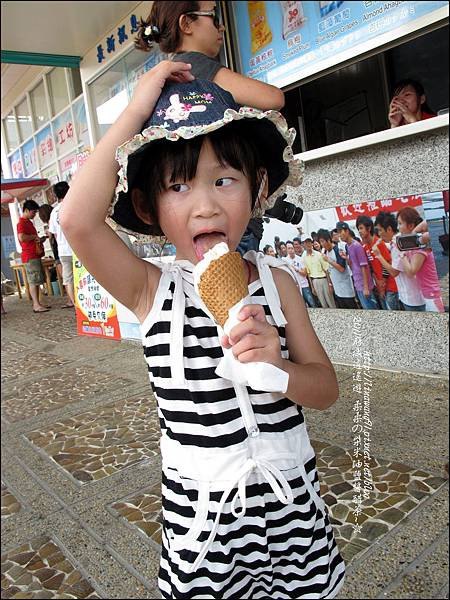 2011-0917-台南-七股鹽山 (11).jpg
