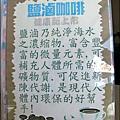 2011-0917-台南-七股鹽山 (12).jpg