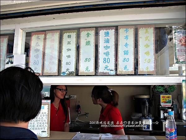 2011-0917-台南-七股鹽山 (13).jpg