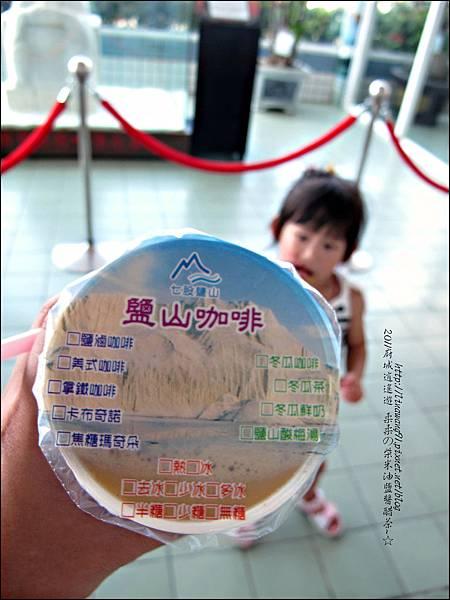 2011-0917-台南-七股鹽山 (14).jpg