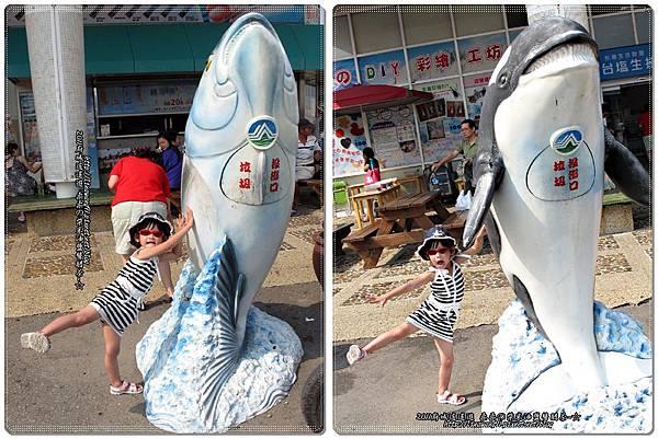 2011-0917-台南-七股鹽山 (15).jpg