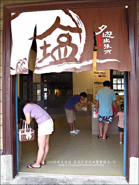 2011-0917-台南-安平-夕遊出張所 (1).jpg