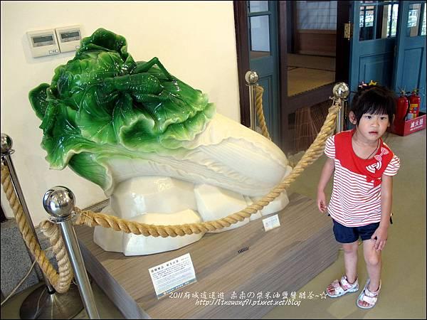 2011-0917-台南-安平-夕遊出張所 (2).jpg