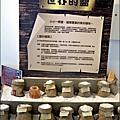2011-0917-台南-安平-夕遊出張所 (7).jpg