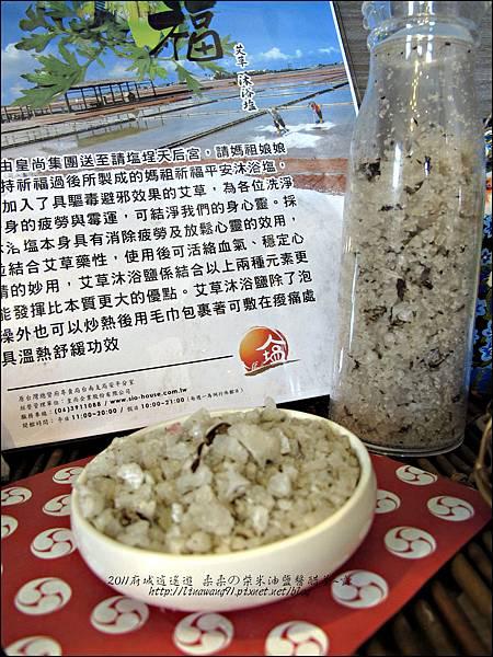 2011-0917-台南-安平-夕遊出張所 (12).jpg