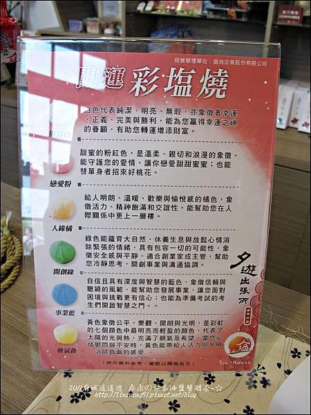 2011-0917-台南-安平-夕遊出張所 (17).jpg