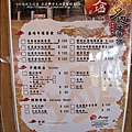 2011-0917-台南-安平-夕遊出張所 (20).jpg