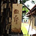 2011-0917-台南-安平-夕遊出張所 (27).jpg