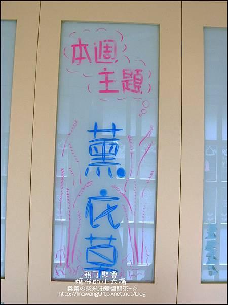 媽咪小太陽親子聚會-紫色-薫衣草-2011-0223.jpg