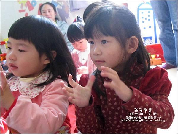 媽咪小太陽親子聚會-紫色-薫衣草-2011-0223 (1).jpg