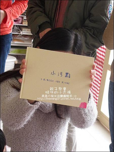 媽咪小太陽親子聚會-紫色-薫衣草-2011-0223 (2).jpg