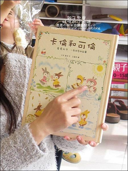 媽咪小太陽親子聚會-紫色-薫衣草-2011-0223 (3).jpg
