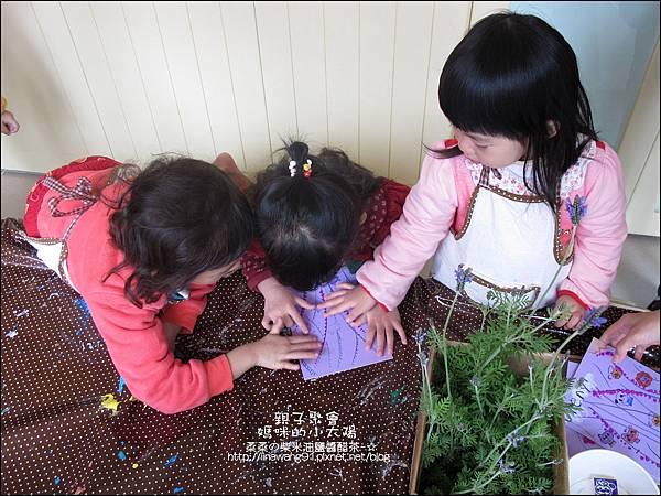 媽咪小太陽親子聚會-紫色-薫衣草-2011-0223 (6).jpg