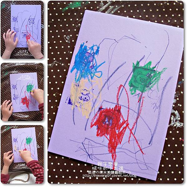 媽咪小太陽親子聚會-紫色-薫衣草-2011-0223 (13).jpg