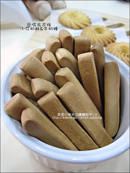 2011-1107-巨嘴鳥家族-小花奶酥-牛奶棒 (6).jpg