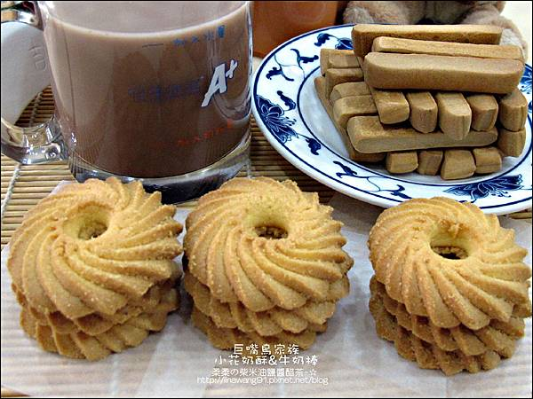 2011-1107-巨嘴鳥家族-小花奶酥-牛奶棒 (11).jpg