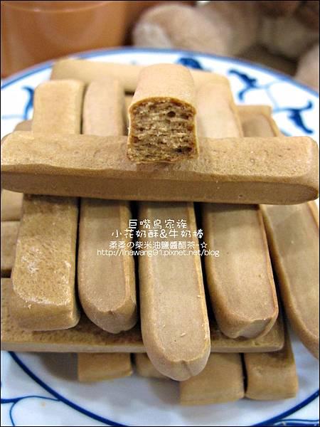 2011-1107-巨嘴鳥家族-小花奶酥-牛奶棒 (14).jpg
