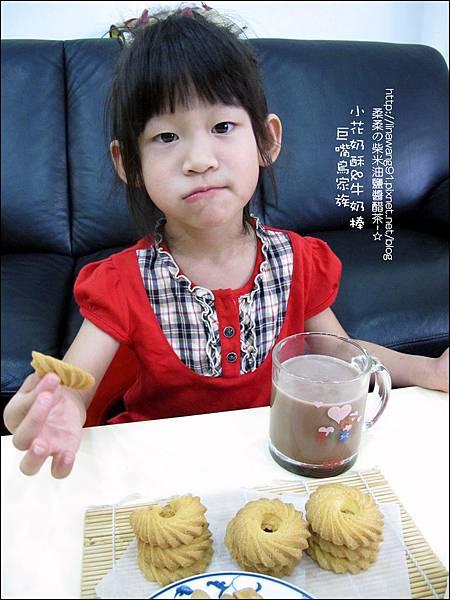 2011-1107-巨嘴鳥家族-小花奶酥-牛奶棒 (17).jpg