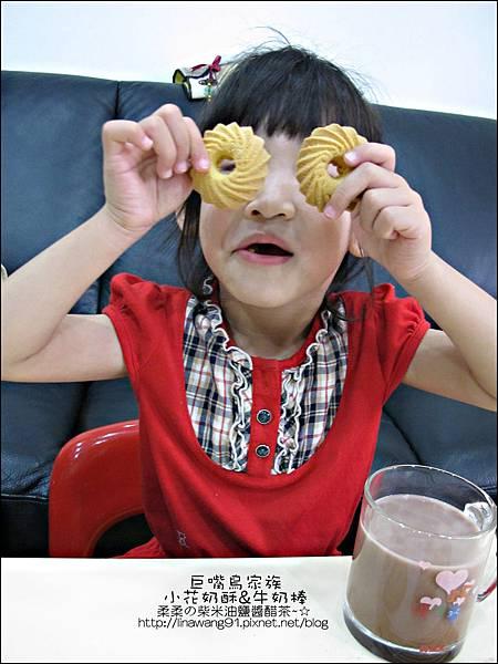 2011-1107-巨嘴鳥家族-小花奶酥-牛奶棒 (19).jpg