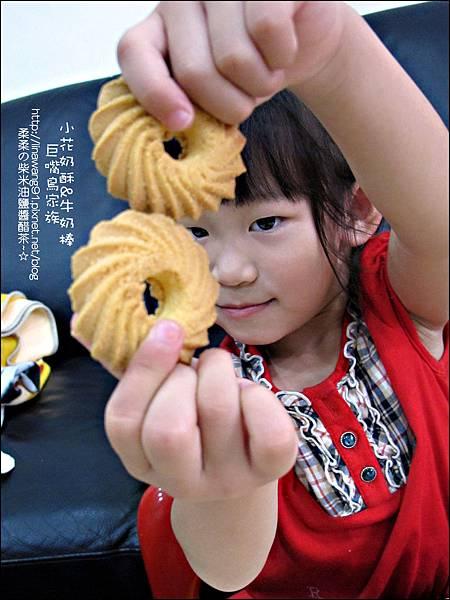 2011-1107-巨嘴鳥家族-小花奶酥-牛奶棒 (20).jpg