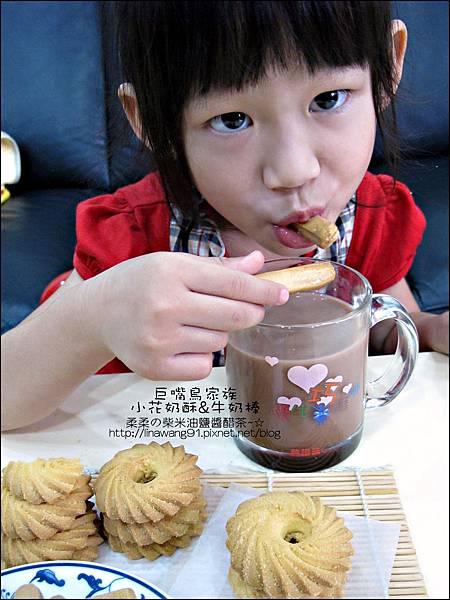 2011-1107-巨嘴鳥家族-小花奶酥-牛奶棒 (21).jpg