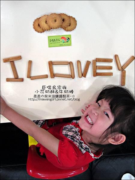 2011-1107-巨嘴鳥家族-小花奶酥-牛奶棒 (28).jpg