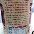 2011-1110-統一生機天然綜合堅果-堅果絲絲大亨堡 (1).jpg