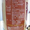 2011-1110-統一生機天然綜合堅果-堅果絲絲大亨堡 (2).jpg