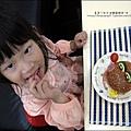2011-1110-火腿青蛙漢堡 (9).jpg