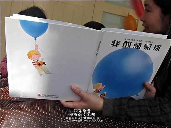 媽咪小太陽親子聚會-藍色-哆啦A夢帽子-2011-0117 (3).jpg
