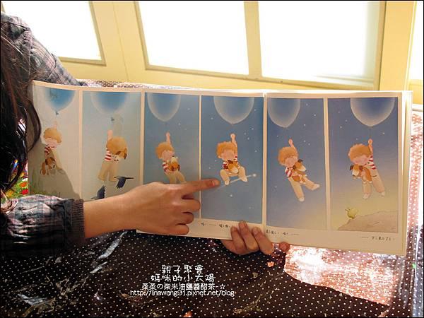 媽咪小太陽親子聚會-藍色-哆啦A夢帽子-2011-0117 (5).jpg